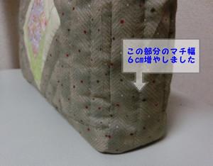 Cimg0543_640x480