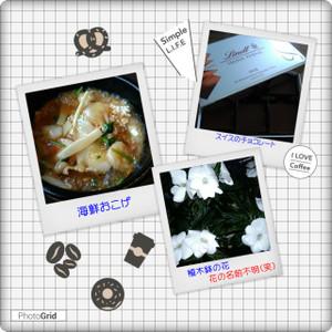 Photogrid_1456311899152_640x640